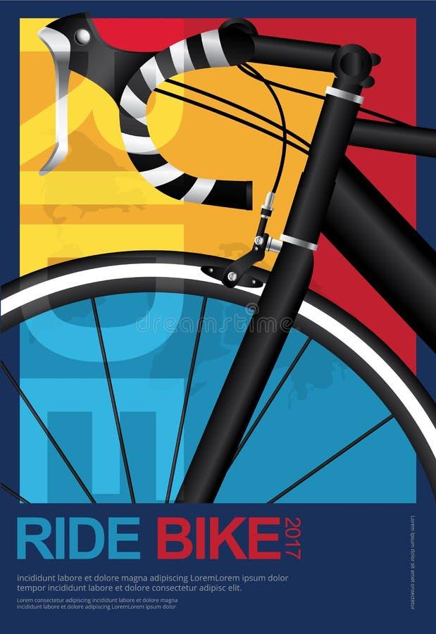 循环的海报设计模板 向量例证