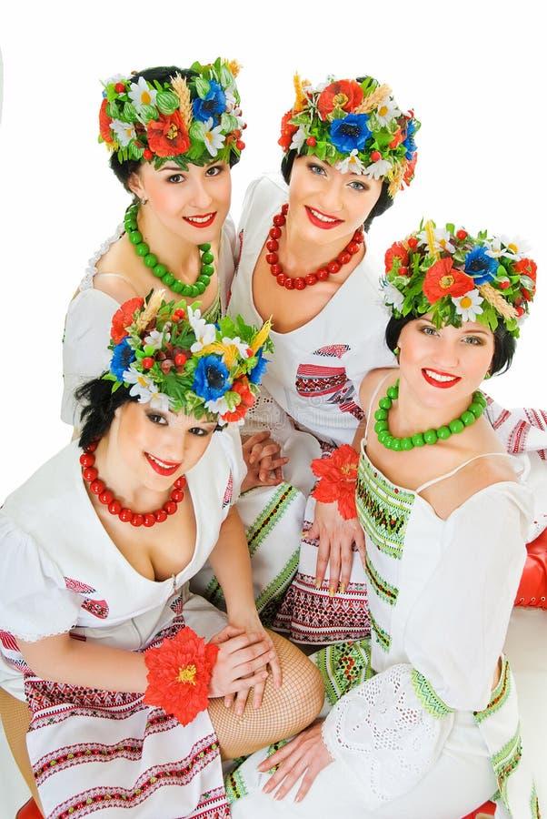 微笑乌克兰语 库存图片