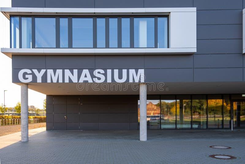 德国学校体育馆 免版税库存图片