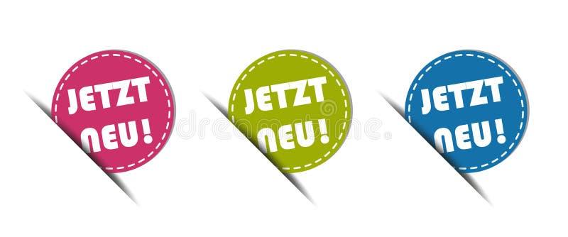 德国网按钮-翻译:现在新!-五颜六色的传染媒介在白色-隔绝的Illustraion 向量例证