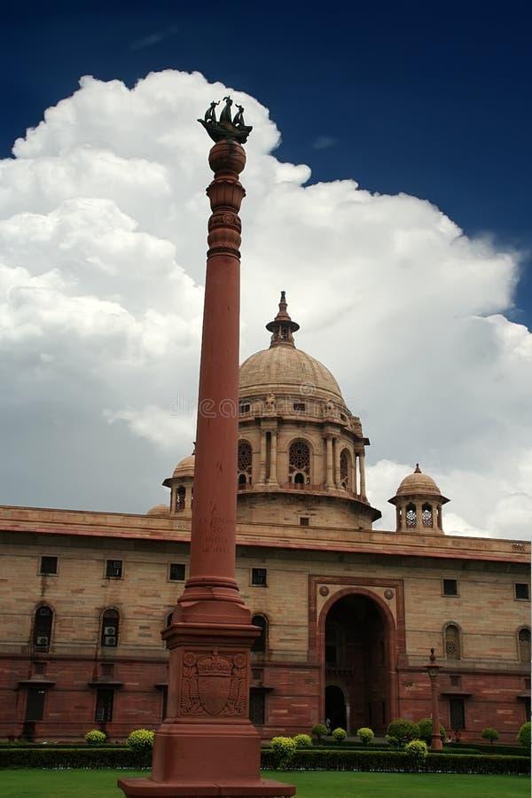 德里新的印度 库存图片