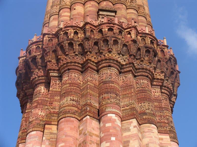 德里详细资料印度minar qutab 免版税图库摄影