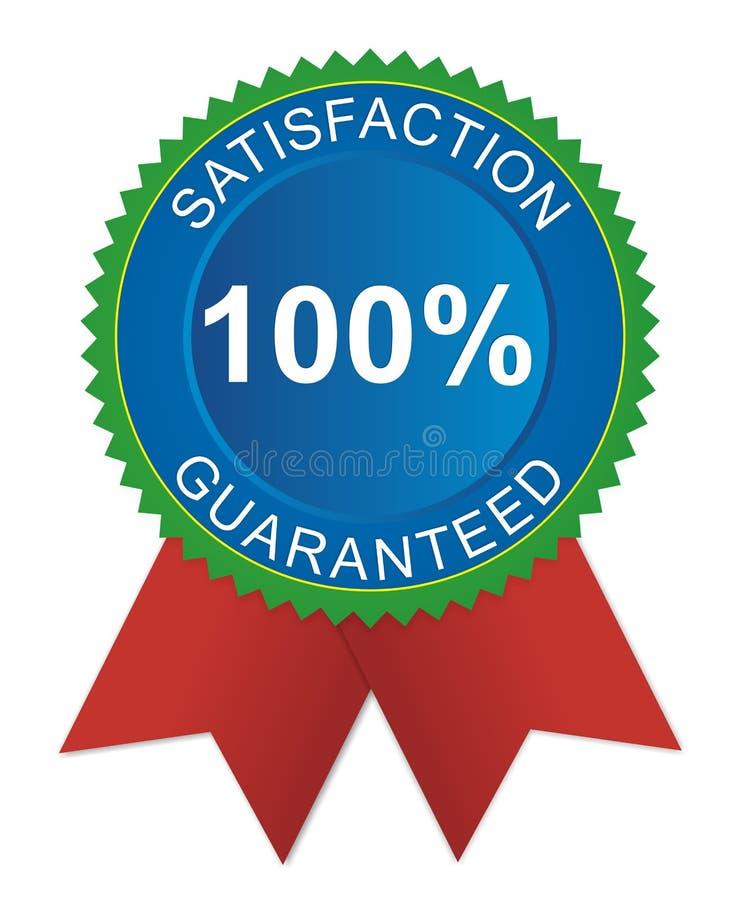 徽章保证的满意度 向量例证