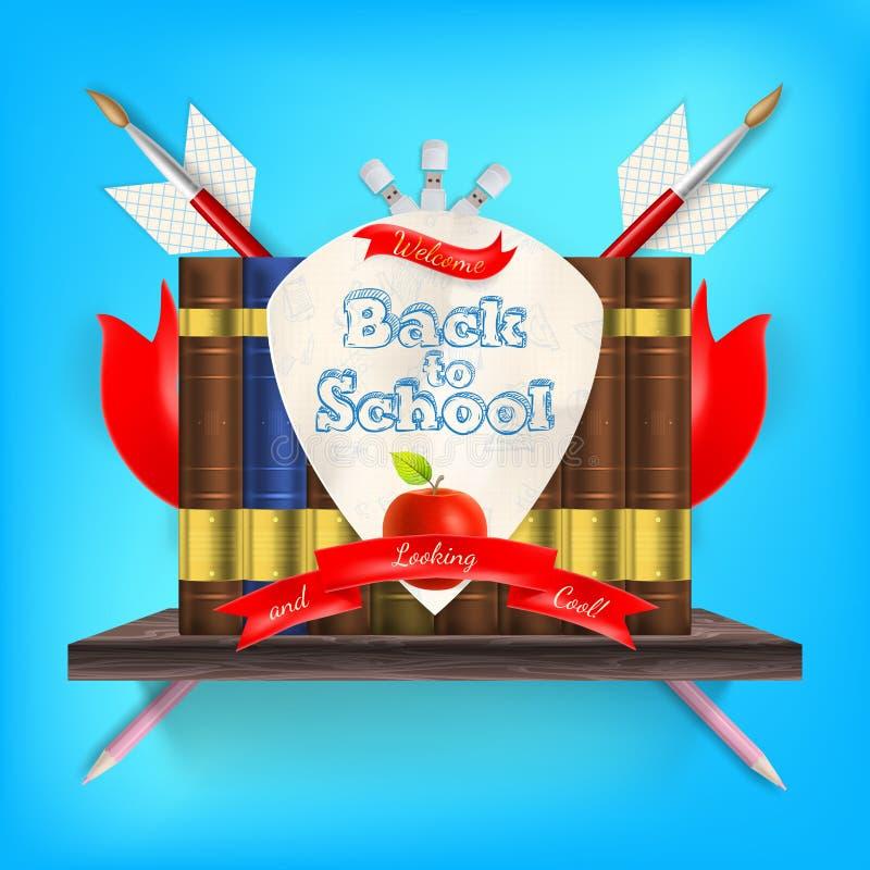 徽章有学校用品的 10 eps 向量例证