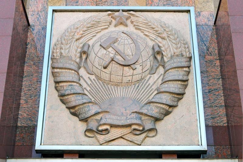 徽章苏联的被做石头 免版税库存照片