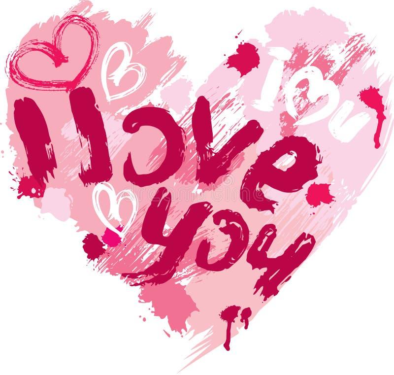心脏形状由刷子冲程和杂文做成 库存例证