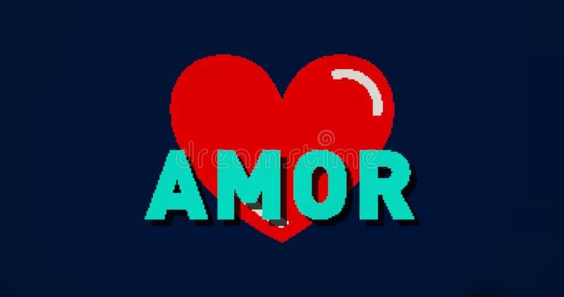 心脏爱amor 向量例证