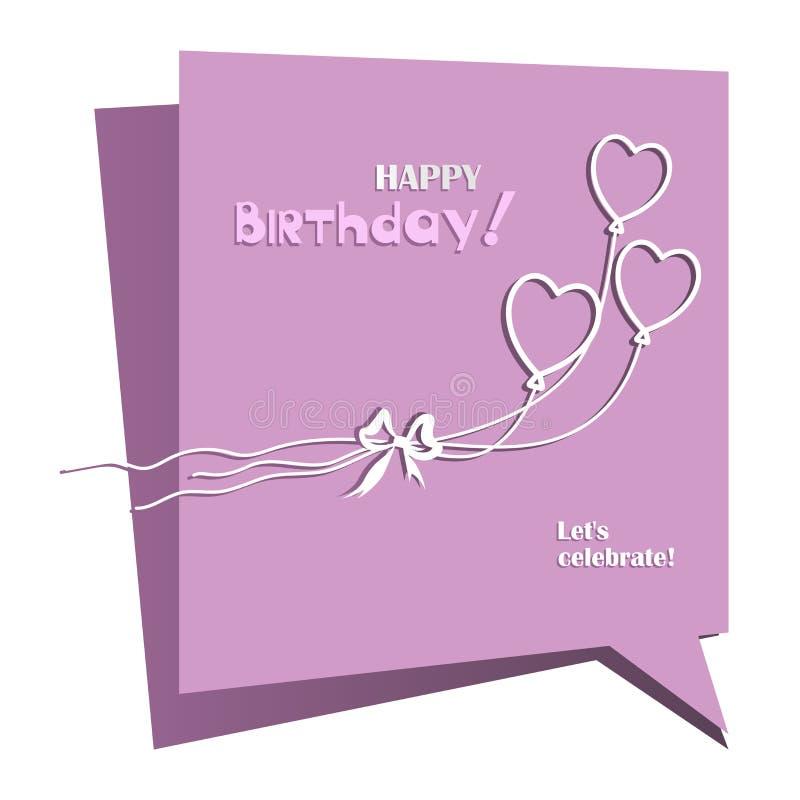 心脏 气球 愉快的生日 让` s庆祝! 向量例证