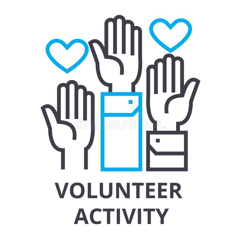 志愿活动稀薄的线象,标志,标志, illustation,线性概念,传染媒介 向量例证