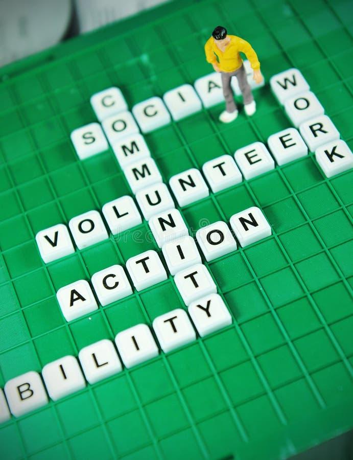 志愿者 库存照片