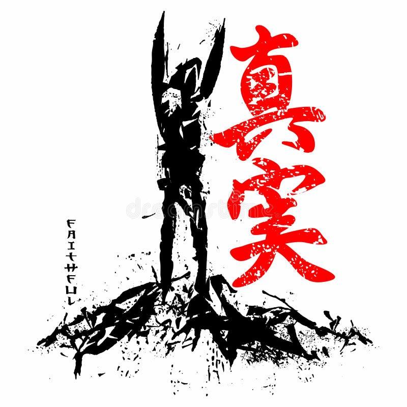 忠实 在日本汉字的福音书 向量例证