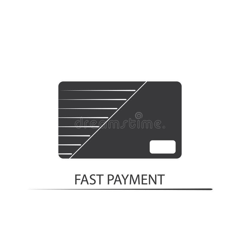快速的付款汇款象 向量例证