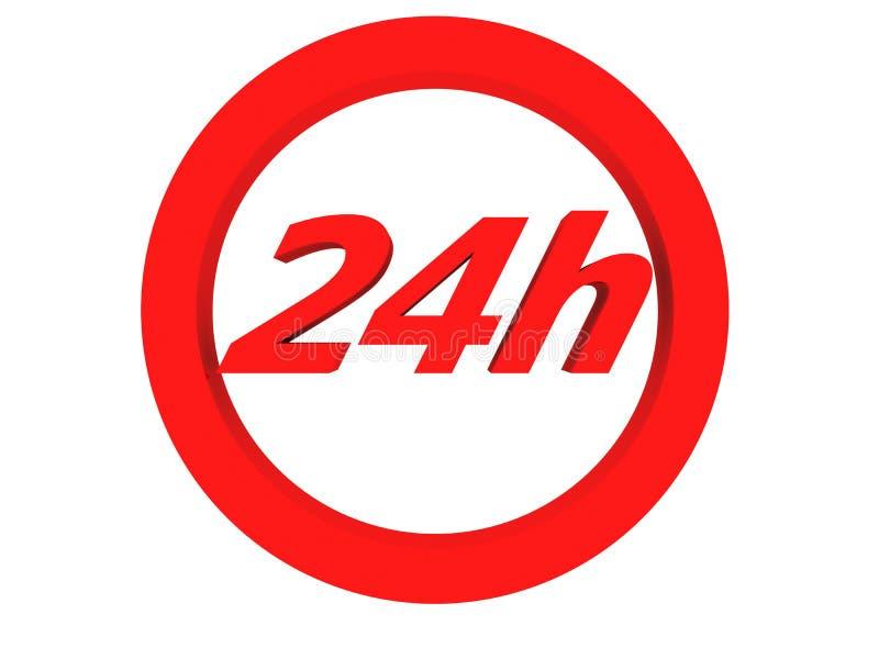 快速的24h 皇族释放例证