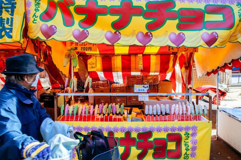 快餐商店Tokaichi市场Daitosai节日Hikawa jinja寺庙 免版税图库摄影