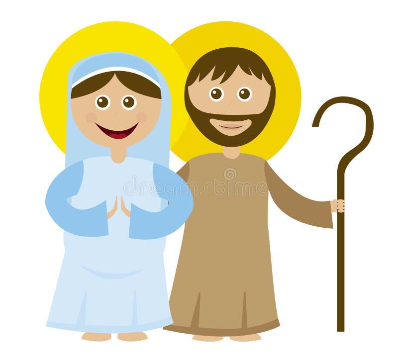 怀孕的圣女玛丽亚 向量例证