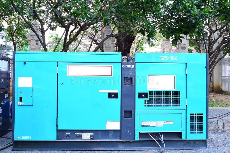 紧急情况的流动电力发电器 免版税库存照片