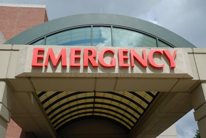 急诊室标志 库存照片