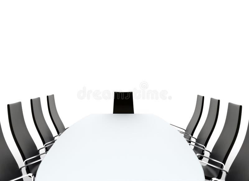 总公司会议室 向量例证