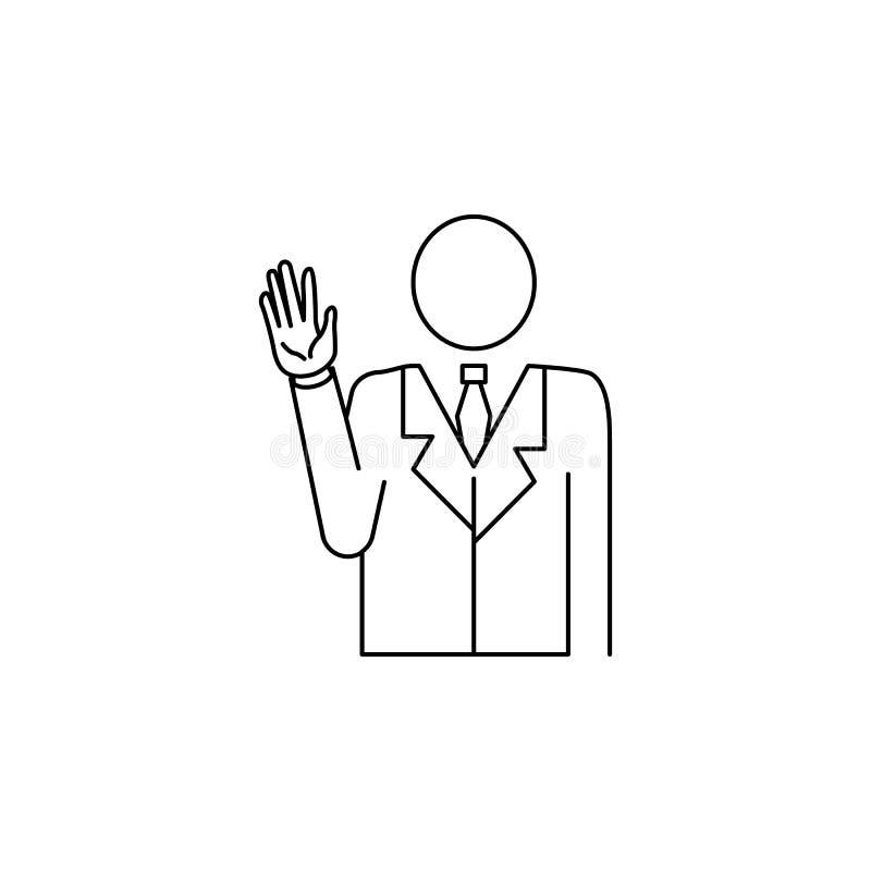 总统象的具体化 竞选象的元素 优质质量图形设计 标志和标志汇集象网的 库存例证