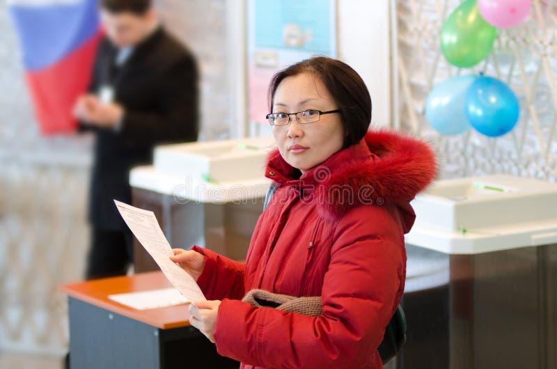 总统选举在俄国 库存图片