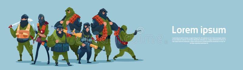 恐怖主义武装恐怖分子黑色面具举行武器机枪 向量例证