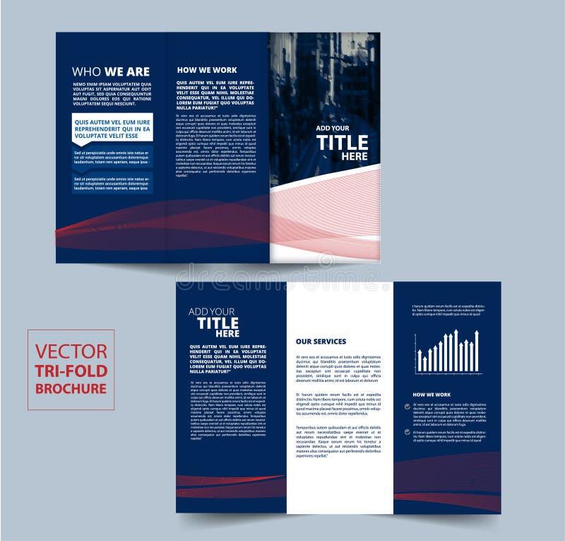 您的公司的三部合成的小册子传染媒介设计 向量例证