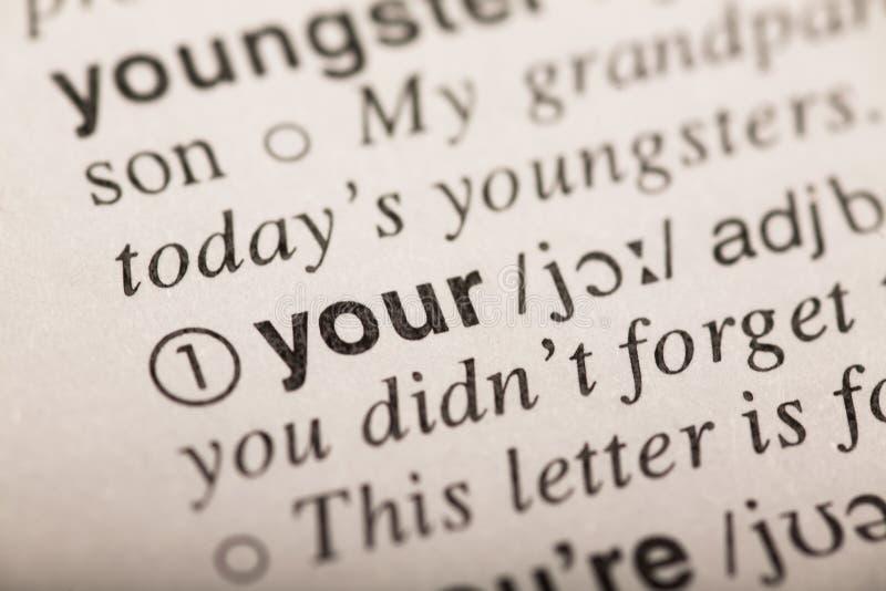 您的在字典的-词 免版税库存图片