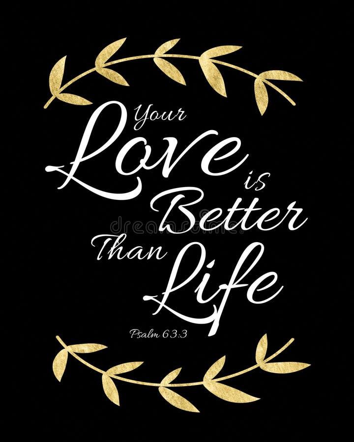 您的爱比生活好 向量例证