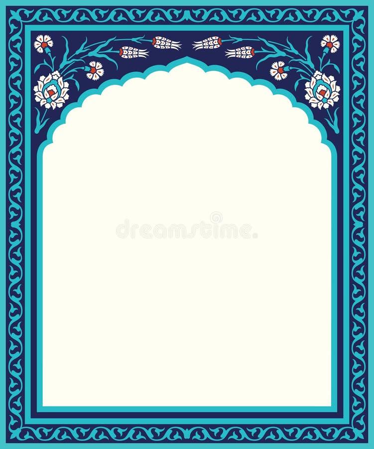 您的设计的花卉曲拱 传统土耳其ï ¿ ½无背长椅装饰品 伊兹尼克 库存例证