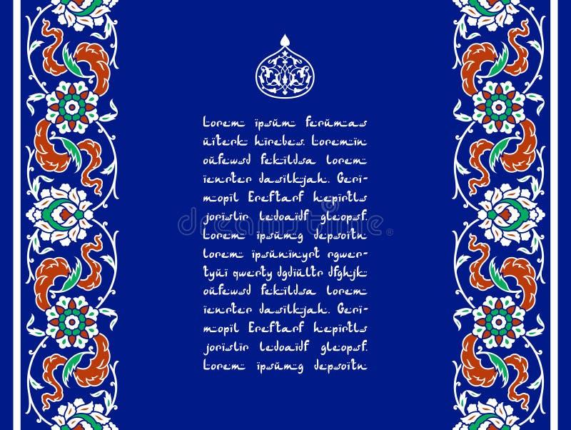 您的设计的花卉模板 传统土耳其ï ¿ ½无背长椅装饰品 伊兹尼克 库存例证