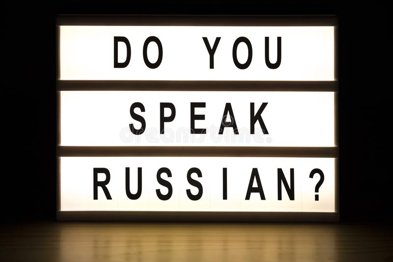 您讲俄国灯箱标志板 免版税库存图片