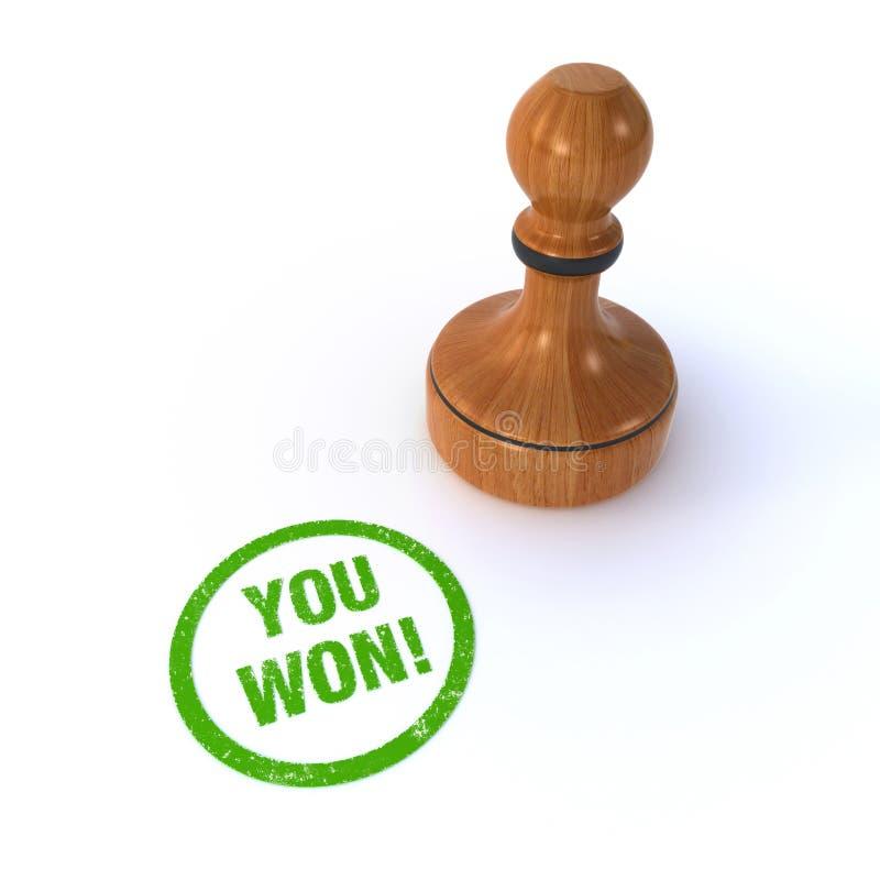 您赢取的邮票 向量例证