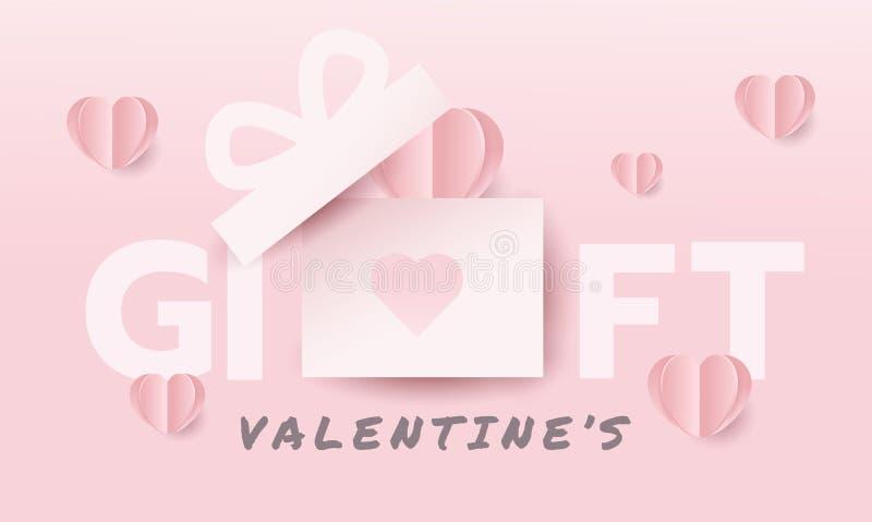 情人节或假日促进的桃红色礼物横幅 模板传染媒介例证 向量例证