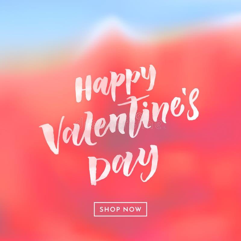 情人节销售海报或横幅设计模板 导航华伦泰时尚购物季节销售的红色桃红色花背景 向量例证