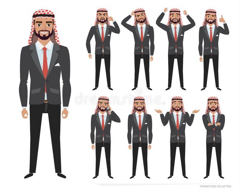 情感和姿势阿拉伯商人字符集  皇族释放例证