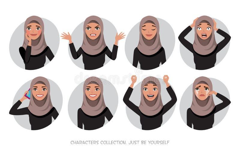 情感阿拉伯妇女字符集  向量例证