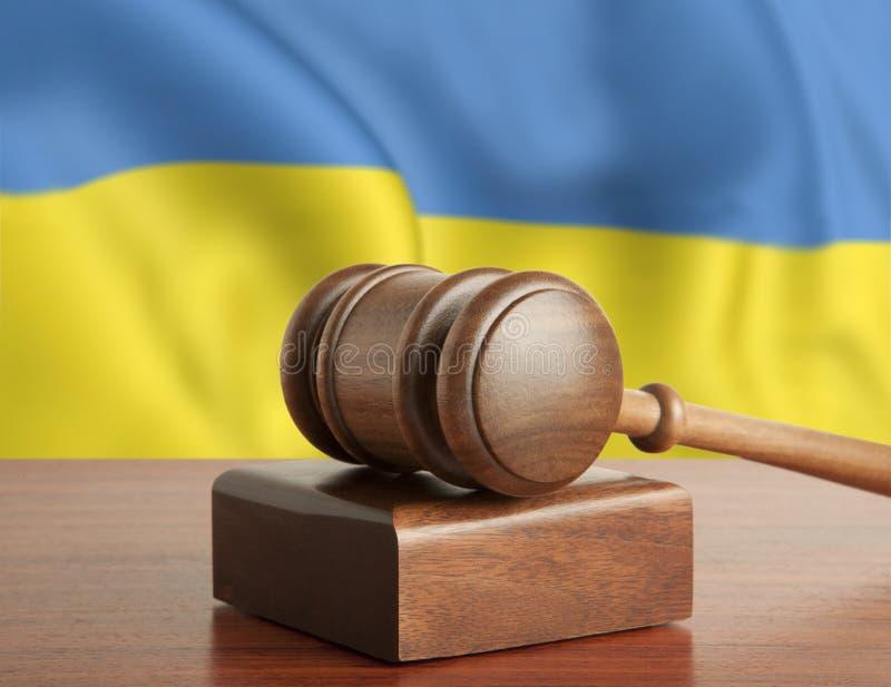 惊堂木和旗子乌克兰 库存照片