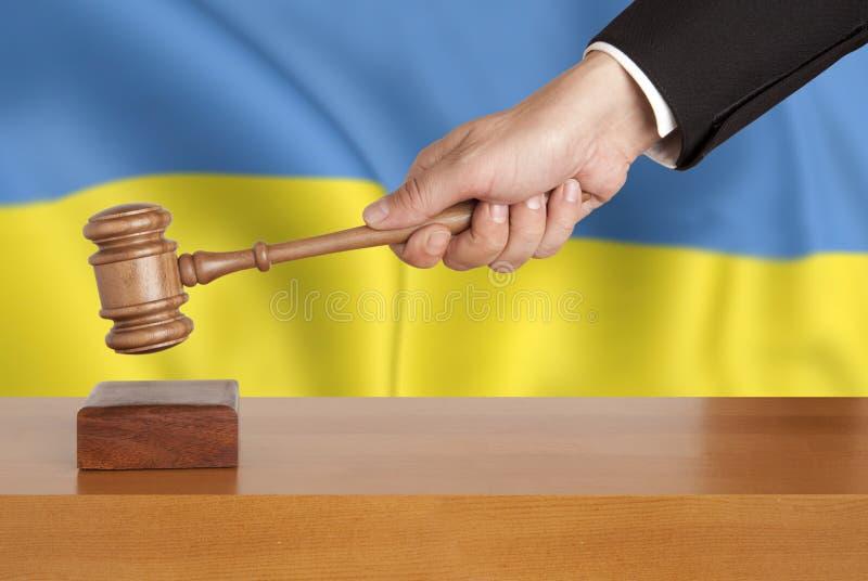 惊堂木和旗子乌克兰 库存图片