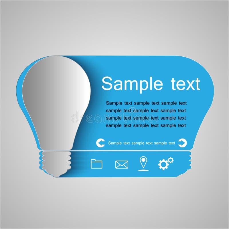 想法纸电灯泡 向量例证