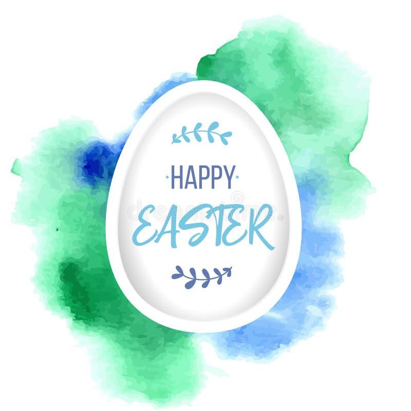 愉快复活节的问候 与字法的纸鸡蛋在五颜六色的水彩背景 纸艺术元素假日问候 向量例证