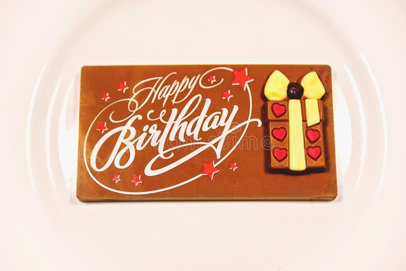 愉快生日的巧克力 免版税库存照片