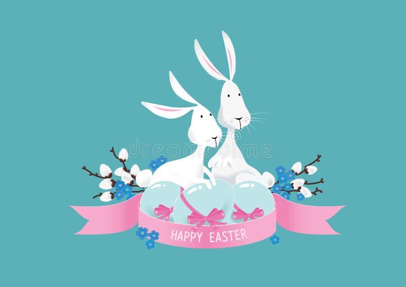 愉快的五颜六色的复活节兔子构成传染媒介 皇族释放例证