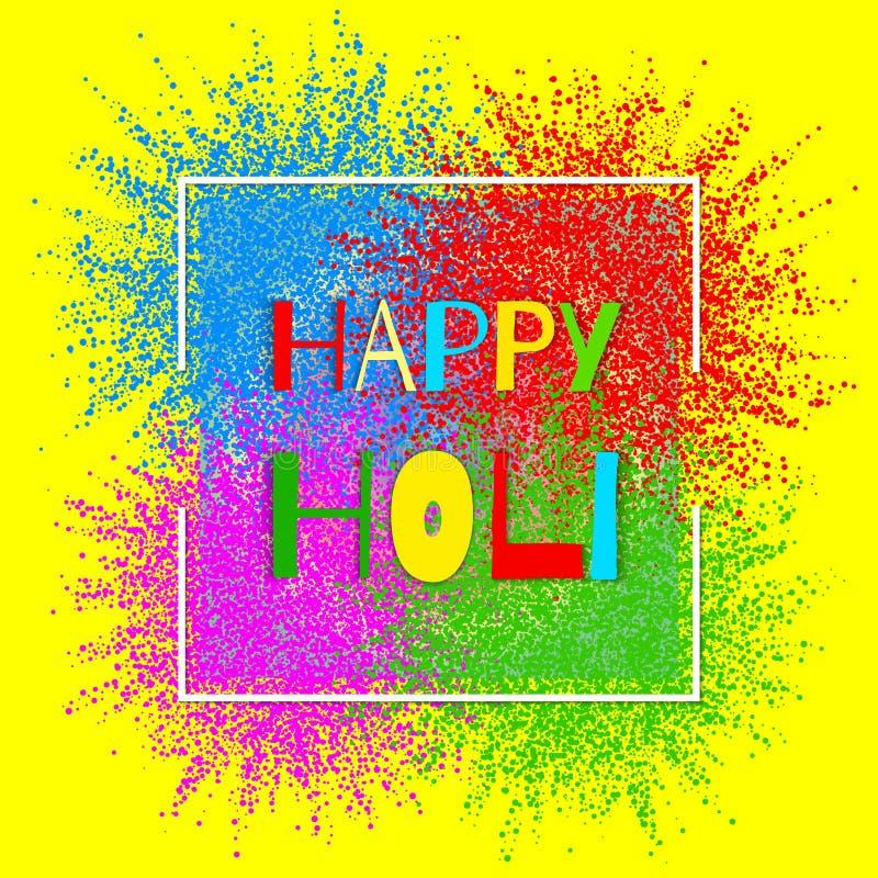 愉快的侯丽节的五颜六色的爆炸 抽象五颜六色的愉快的Holi背景的例证 颜色印地安节日  库存例证