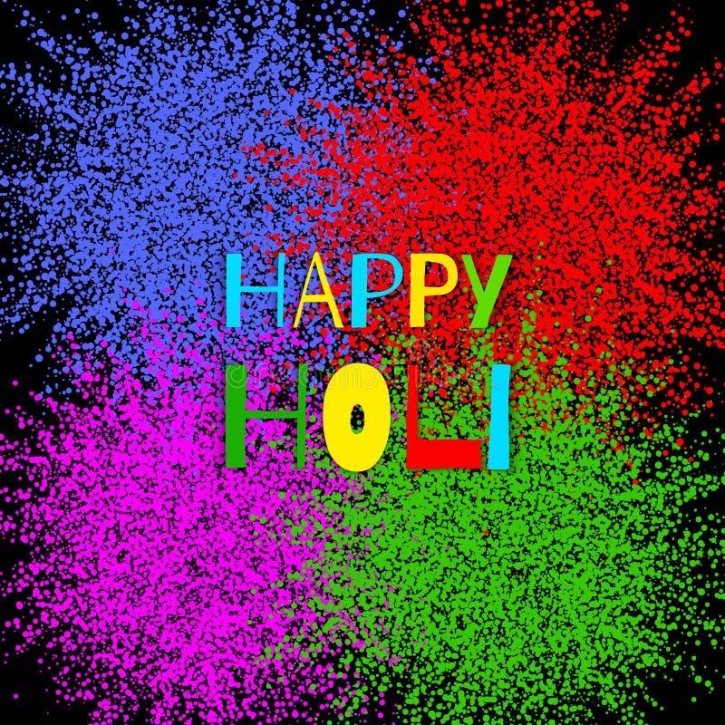 愉快的侯丽节的五颜六色的爆炸 抽象五颜六色的愉快的Holi背景的例证 颜色印地安节日  皇族释放例证