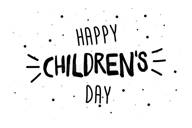 愉快的儿童节贺卡、横幅或者海报 世界家庭假日事件设计 r 皇族释放例证