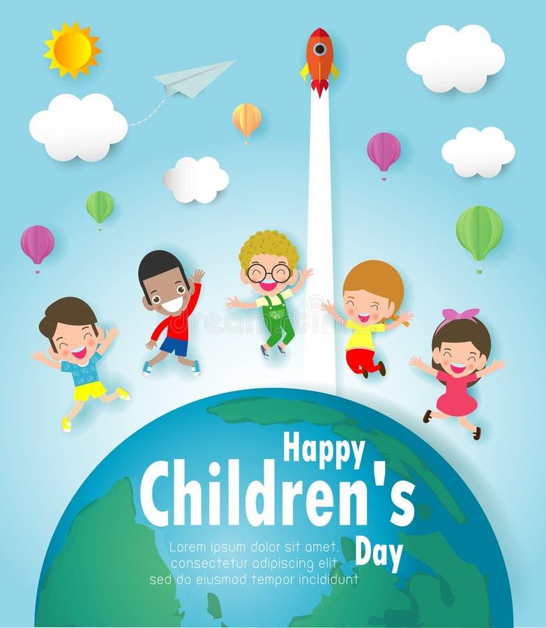 愉快的儿童节跳跃在地球的背景、小组孩子,纸裁减和工艺样式 纸艺术样式,您文本,Origami 向量例证