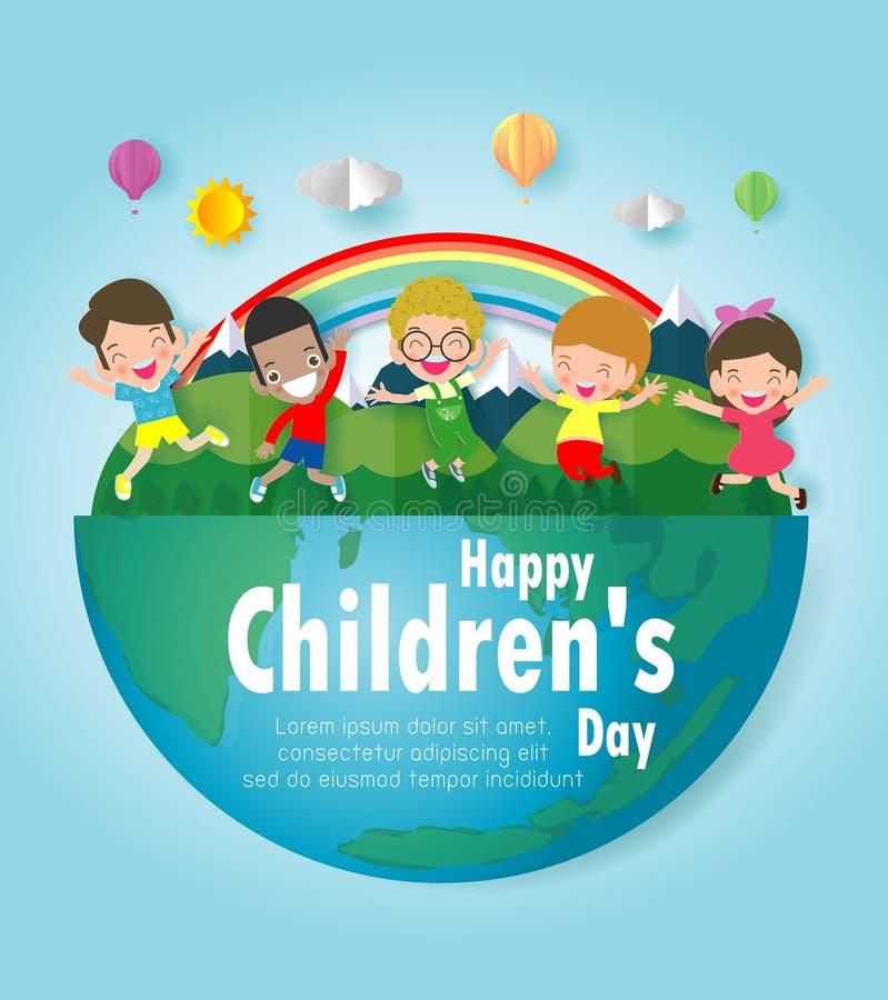 愉快的儿童节跳跃在地球的背景、小组孩子,纸裁减和工艺样式 纸艺术样式,您文本,Origami 皇族释放例证