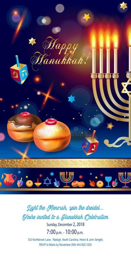 愉快的光明节贺卡,menorah,chanuka,dreidel,hanuka背景 皇族释放例证