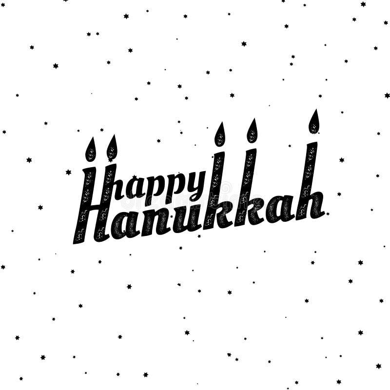 愉快的光明节 与蜡烛的字体构成在葡萄酒样式 传染媒介假日宗教例证 犹太灯节 d 向量例证