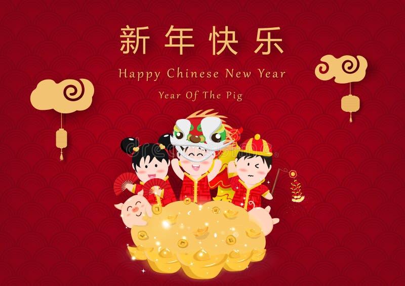 愉快的农历新年,2019年,猪的年,庆祝节日人字符动画片季节性假日背景传染媒介 皇族释放例证